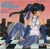 disque dessin anime max et compagnie kimakure orange road wtp 17956